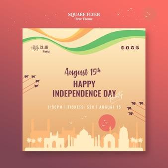 Folleto cuadrado del día de la independencia