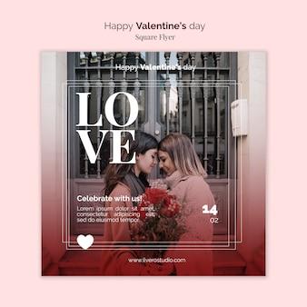 Folleto cuadrado de san valentín con pareja femenina