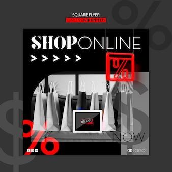 Folleto cuadrado de la tienda de moda en línea