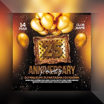 Folleto de fiesta de 25 aniversario