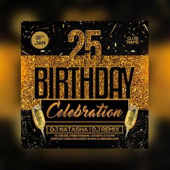Folleto de fiesta de celebración de 25 cumpleaños