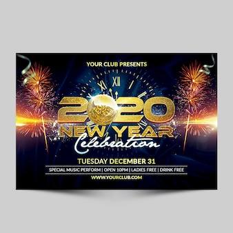 Folleto de fiesta de celebración de año nuevo 2020