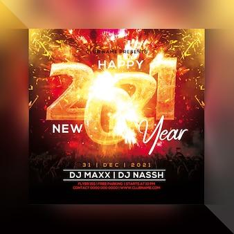 Folleto de fiesta de celebración de año nuevo 2021