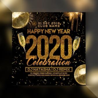 Folleto de fiesta de celebración de feliz año nuevo 2020