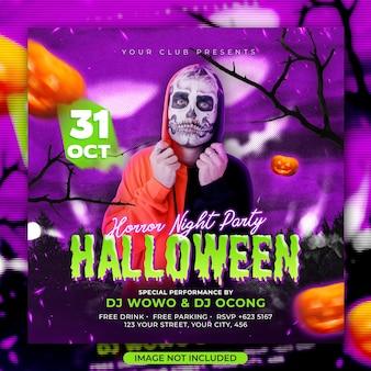 Folleto de la fiesta de la noche de terror de halloween publicación en las redes sociales púrpura
