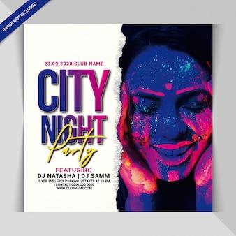 Folleto de fiesta nocturna de la ciudad