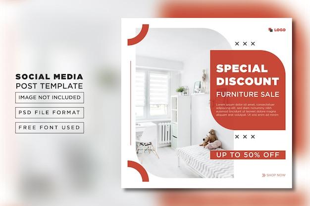 Folleto de instagram plano para post de ventas de interiores templaterint premium psd