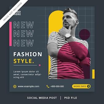 Folleto de moda abstracto hombre negro o banner de redes sociales