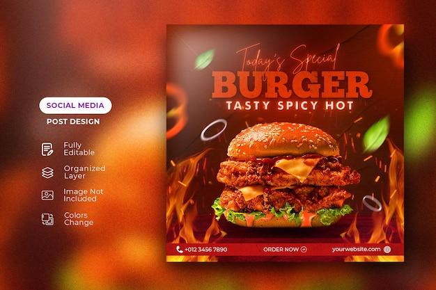 Folleto de promoción de menú de comida de hamburguesa deliciosa plantilla de publicación de redes sociales banner web cuadrado