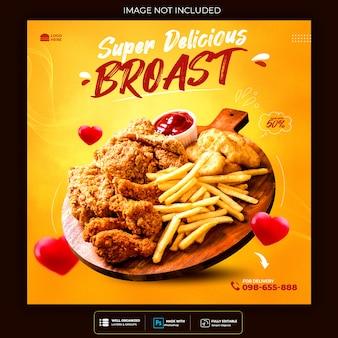 Folleto de redes sociales e instagram de hamburguesas de comida rápida
