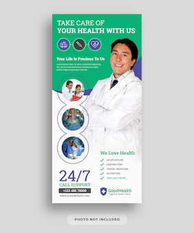 Folleto de tarjeta de rack dl médica y sanitaria