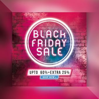 Folleto de venta de viernes negro