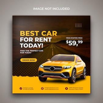 Fondo de diseño de plantilla de promoción de publicación de redes sociales de alquiler de coches