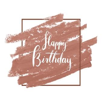 Fondo de lápiz labial marrón feliz cumpleaños