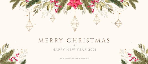 Fondo navideño con adornos dorados y acuarela