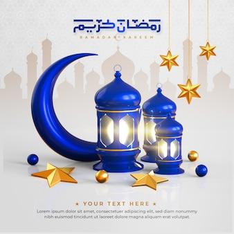 Fondo de saludo islámico de ramadán kareem con luna creciente azul, linterna, patrón de estrella y árabe y caligrafía