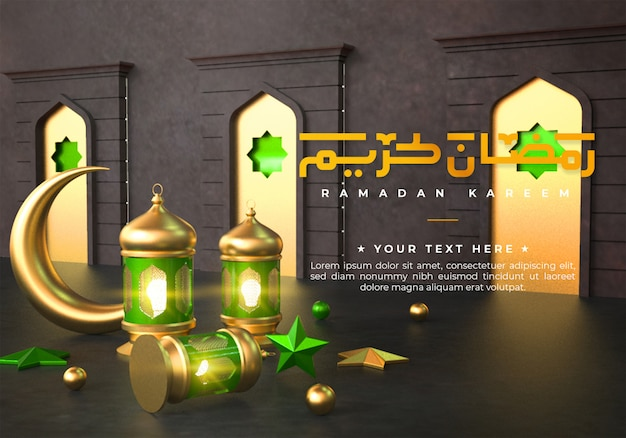 Fondo de saludo islámico de ramadán kareem con luna creciente, linterna, estrella y patrón árabe y caligrafía