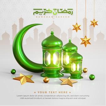Fondo de saludo islámico de ramadán kareem con luna creciente verde, linterna, patrón de estrella y árabe y caligrafía