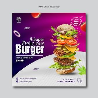 Food menu burger restaurent social media post voor instagram en squire advertising web banner