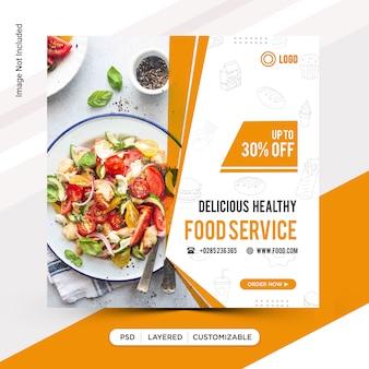 Food restaurant banner