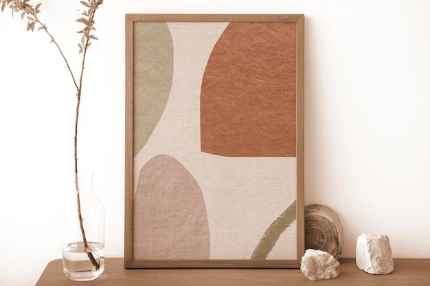 Fotolijst met abstracte aardetint afbeelding Gratis Psd