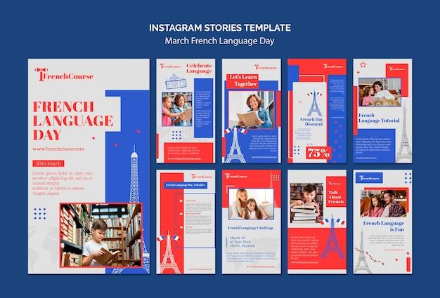 Franse taal dag instagram verhalen sjabloon