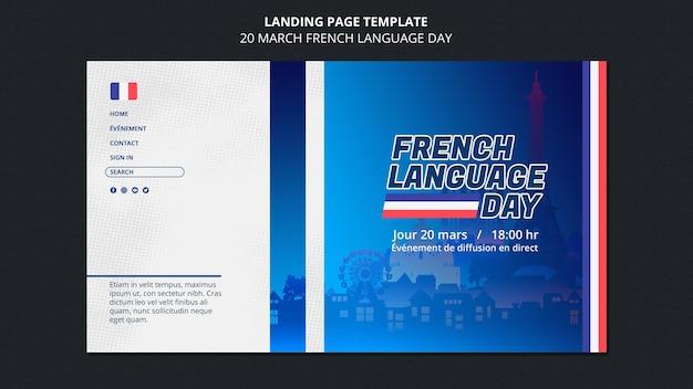 Franse taal dag websjabloon