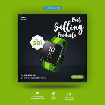 Gadgets vierkante sociale media postsjabloon premium psd