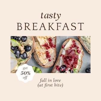 Gebak ontbijt psd ig postsjabloon voor bakkerij- en cafémarketing
