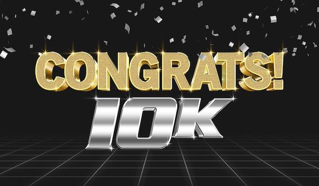 Gefeliciteerd 10k 3d-tekststijleffectsjabloon