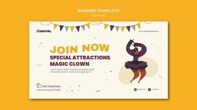 Geïllustreerde carnaval-sjabloon voor spandoek