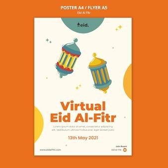 Geïllustreerde eid al-fitr afdruksjabloon