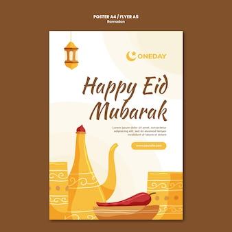 Geïllustreerde ramadan afdruksjabloon