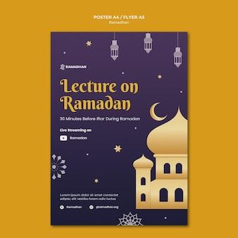 Geïllustreerde ramadan kareem-afdruksjabloon