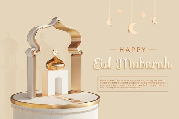 Gelukkig eid mubarak-ontwerp met 3d-rendering sjabloon
