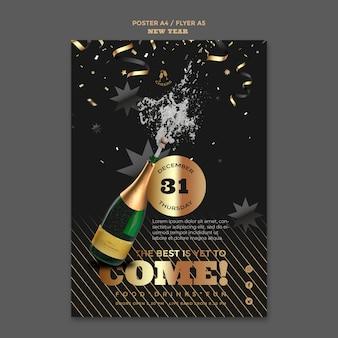 Gelukkig nieuwjaar partij poster sjabloon