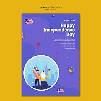 Gelukkig onafhankelijkheidsdag folder sjabloon