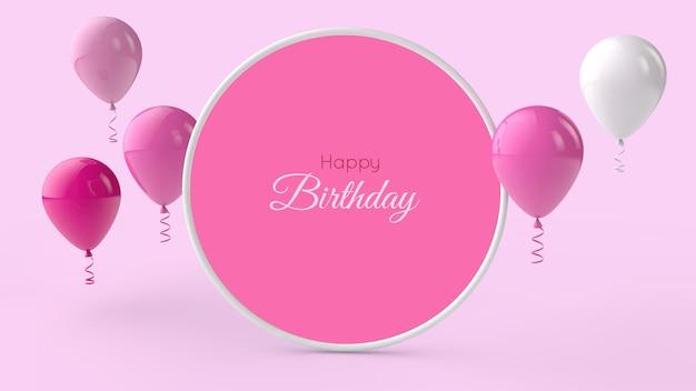 Gelukkige verjaardag-wenskaart en uitnodigingssjabloon. rond frame met plaats voor uw tekst en ballonnen. 3d render