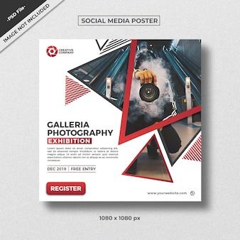 Geometría abstracta diseño cuadrado cartel fotografía estilo plantilla