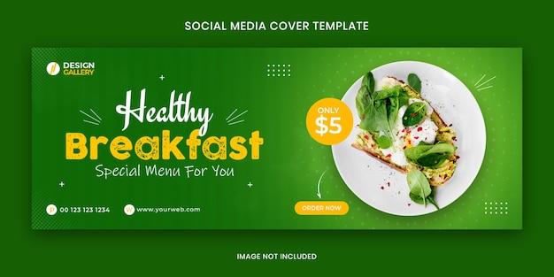 Gezond ontbijt web en sociale media fastfood restaurant voorbladsjabloon voor spandoek