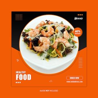 Gezond voedsel vierkante instagram sjabloon voor spandoek