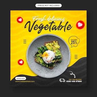 Gezonde voeding en plantaardige sociale media en instagram-postbannersjabloon