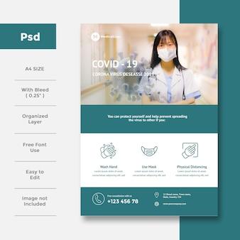 Gezondheidszorg en medische flyer