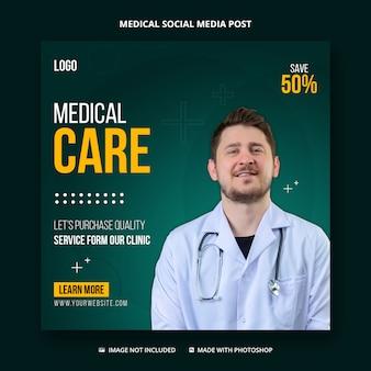Gezondheidszorg en medische sociale media voor instagram-postsjabloon