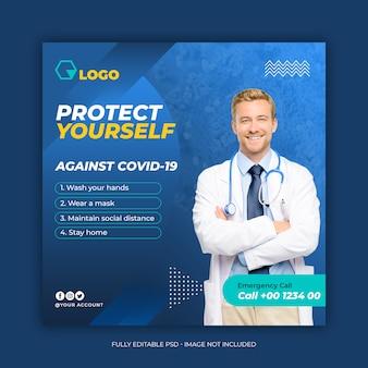 Gezondheidszorgbanner met het thema van het coronaviruspreventie