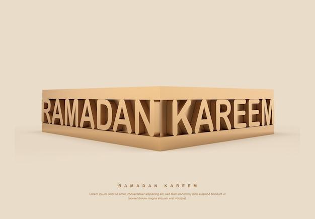 Gouden 3d ramadan kareem-kalligrafie