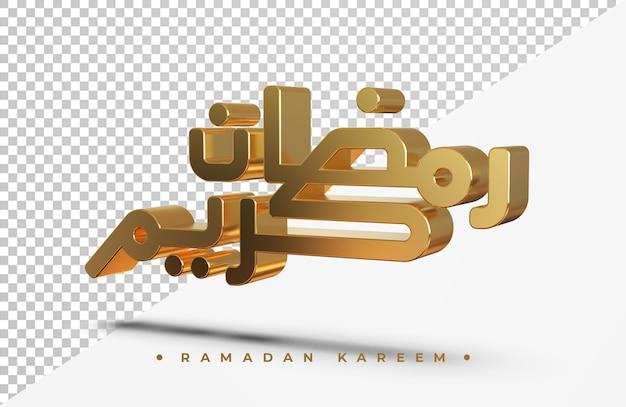 Gouden arabische ramadan kareem kalligrafische 3d-weergave geïsoleerd