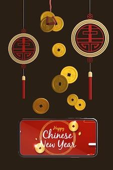 Gouden en rode ornamenten voor nieuw jaar