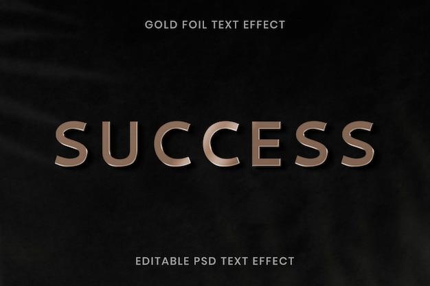 Goudfolie teksteffect psd bewerkbare sjabloon
