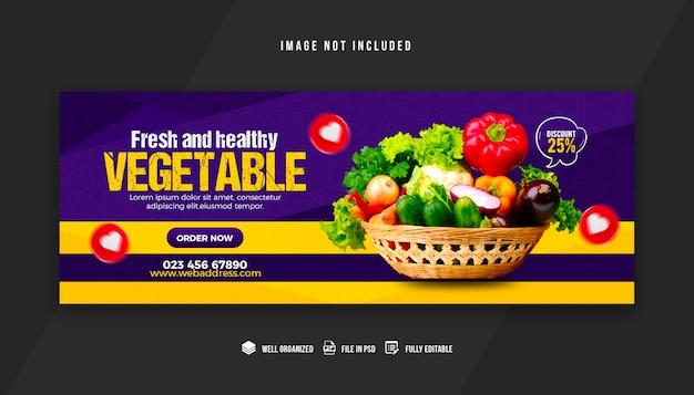 Groente- en kruidenierswinkel facebook-omslagontwerpsjabloon